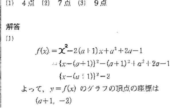 至急!回答急募! なぜ2段目の式のようにまとめられるのか、途中式なども交えて詳しく説明してください。お願いします。