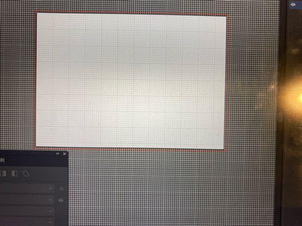 イラレでグリッドの幅を変更することは出来ますか? 出来る場合はやり方を教えて欲しいです。