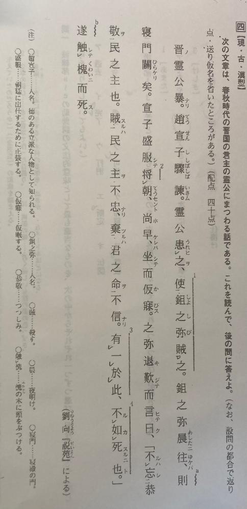 至急です!!!!!!!! この部分の現代語訳を教えてください!!