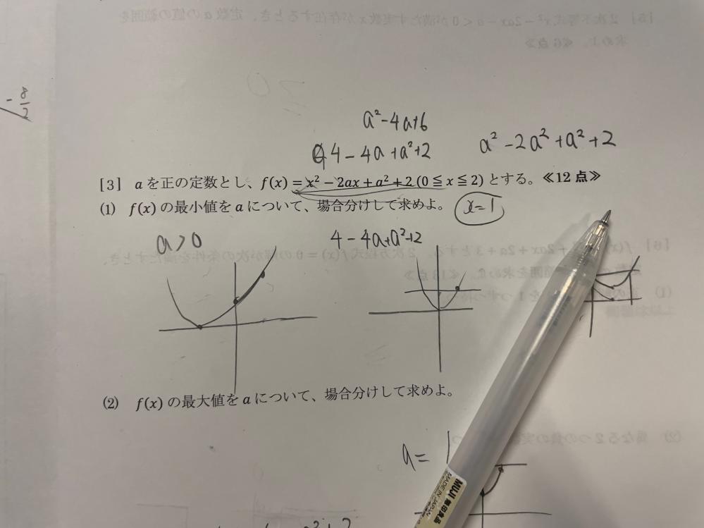 この問題が分かりません。誰か教えてください。