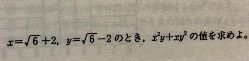 解き方と答えを教えて欲しいですm(*_ _)m