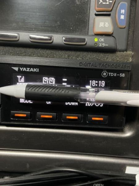 矢崎製デジタコ TDIIー58 について質問です。 正面撮影のドラレコと車内カメラが付いています。 休憩ボタンを押すと「録画を停止します」みたいな感じでデジタコが喋ります。 デジタコを切った状...