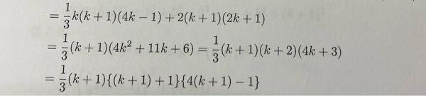 数学B 1つ目の式が2つ目の式になるのが分かりません。 詳しく教えてください。