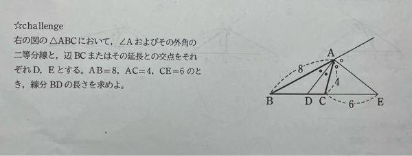 こちらの数学教えて頂きたいです。