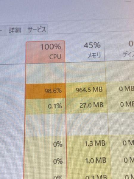 パソコンのcpuについて気になる事があったので教えて下さい。 3dのソフトを立ち上げレンダリングを行っている最中 タスクマネージャーでCPUの数値が100%になりその下の数値が98%近辺を上下します。落ちたりはしていないですが動作がものすごく重くなる感じです これは性能が足りていないと言う事なのでしょうか? それとも自分がパソコンの中に色々入れすぎて重くなっているのでしょうか? もっと情報がないと分かんないと言う事でしたらお答えしますので今後のためにも少し勉強させて下さい。よろしくお願いします。