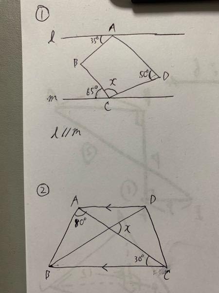 誰かこれ教えてください、、 xの値を求めてください。