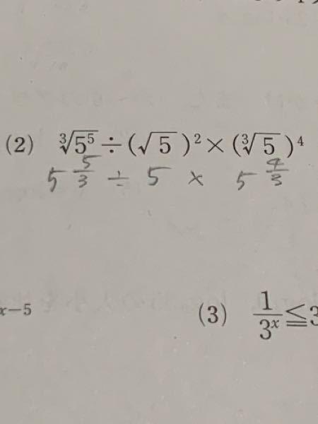 高校数学です。合ってますか? 至急お願いします