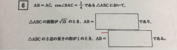 数学 下の方の問題の解き方を教えてください