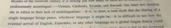 whichever language it might be. このit って何を指してるんですか? あとmight が何のためにあるのかも分かりません。