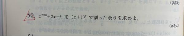 二項定理を使わない方法でとけますか?