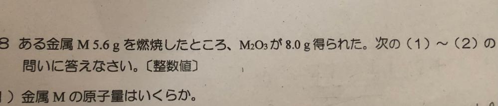 この問題がわかりません。分かりやすく解説してください。