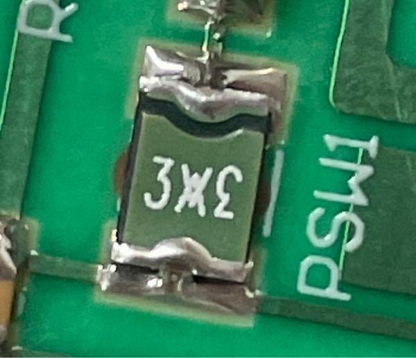 この電子部品の型番、製品名を教えてください。