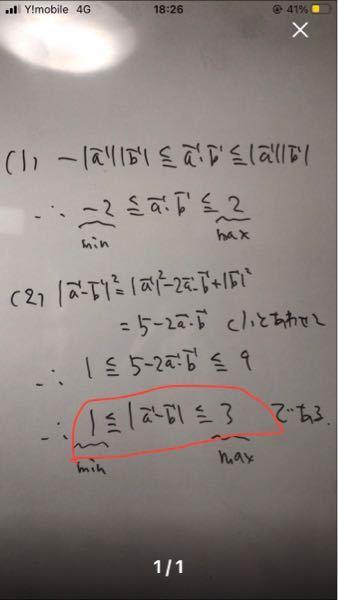 ここはどう計算して求めたのですか?