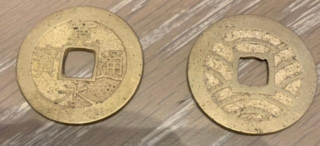通貨に詳しい方に質問です。 こちらの通貨の詳細わかりましたら教えて欲しいです。 よろしくお願いします。