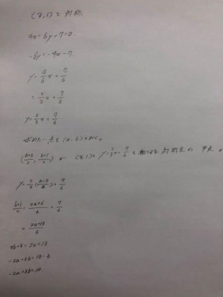 数2、点と直線の範囲です。 最後の10は なんの値ですか?