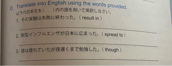 この英語の問題わかる方お願いします!