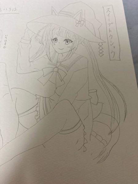 イラストについてです。僕は特に絵師になりたいとかは思っていませんが、キャラクターのイラストを上手くなりたいなと思ってます。きっかけは授業中に描き始めた棒人間です。棒人間の漫画をノートに書いて遊ん...