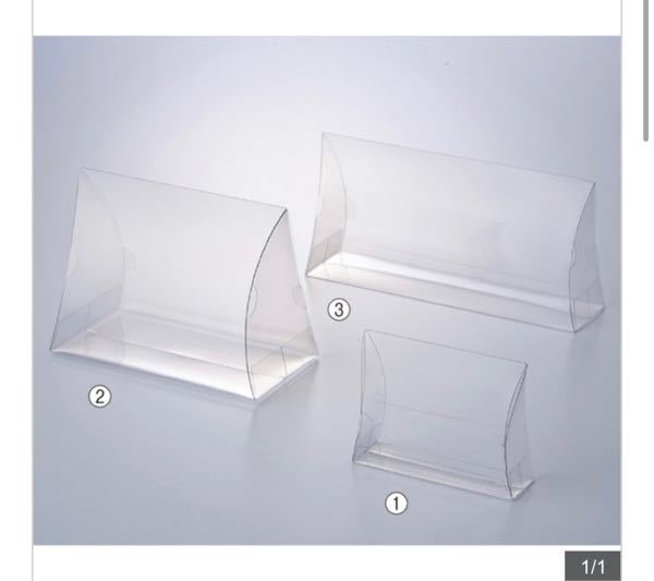 ●加工について● ご覧いただきありがとうございます。 1、写真のようなケースを自作したいと考えているのですが、この曲線加工はどのように作ればいいのでしょうか。 2、また、このようなケースはプ...