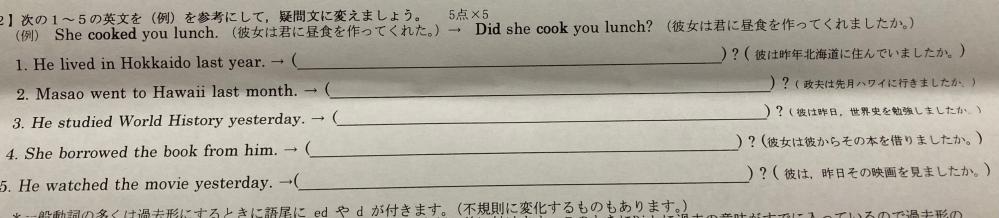 英語です。 この問題わかる方いましたら教えて頂きたいです…( ̄▽ ̄;)