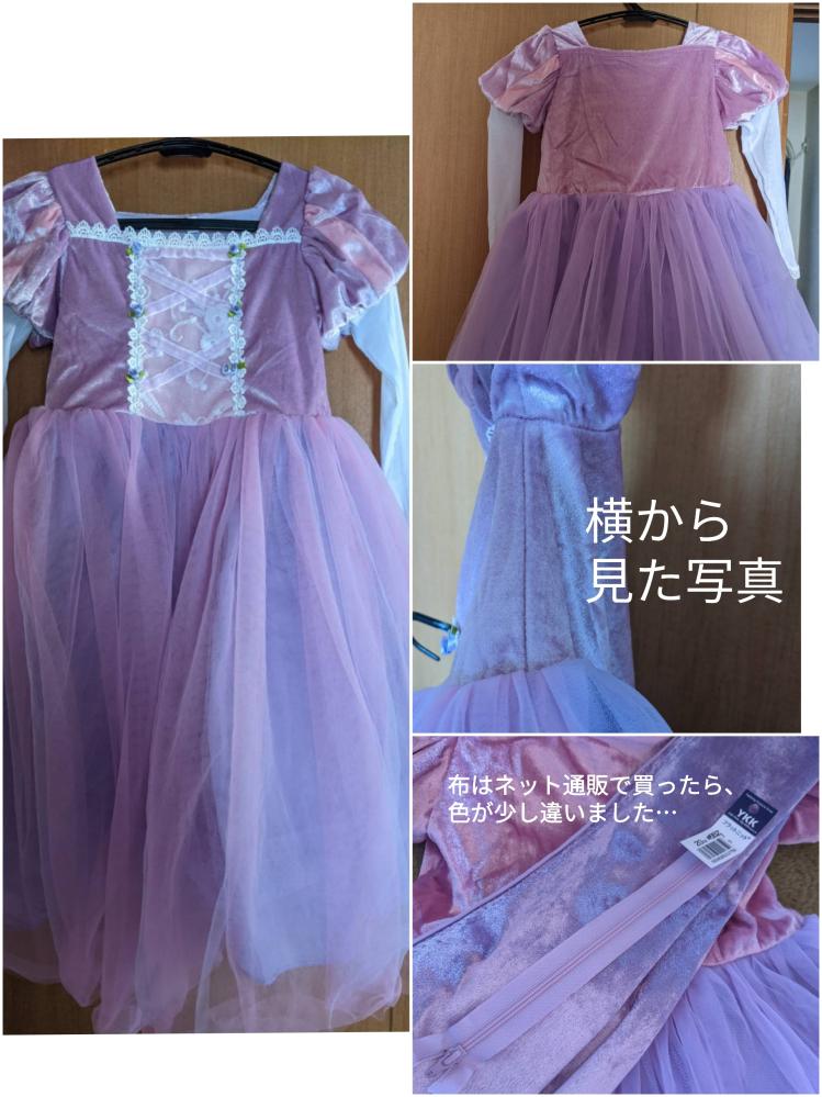 ドレスの幅を広げたいです。 ハロウィンの日に娘に着せる予定のドレスが、入りませんでした…。 何度か入らないか試しましたが、襟から頭が出ないです。 裁縫は小学校の家庭科レベルなんですが、自力で何と...