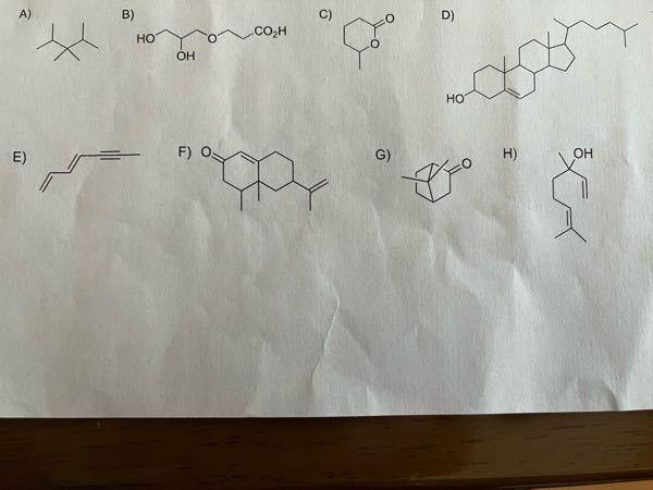 化合物から分子式を求めるのに、 Hの数がよく分かりません。 何方か教えて下さい (1問だけでも解説して頂けたら幸いです)