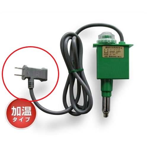画像の○で囲った部分の部品は何という部品でしょうか? 購入した商品は最初から銅線がむき出しの状態で、 プラグなしが標準らしいのですが、接続に困っております。 詳しい方、ご教授お願いします。 購入した商品は、グリーンサーモという下記商品で https://www.at-ml.jp/71295/2015/08/11/item-12/ ヒーターを接続して使用するものです。