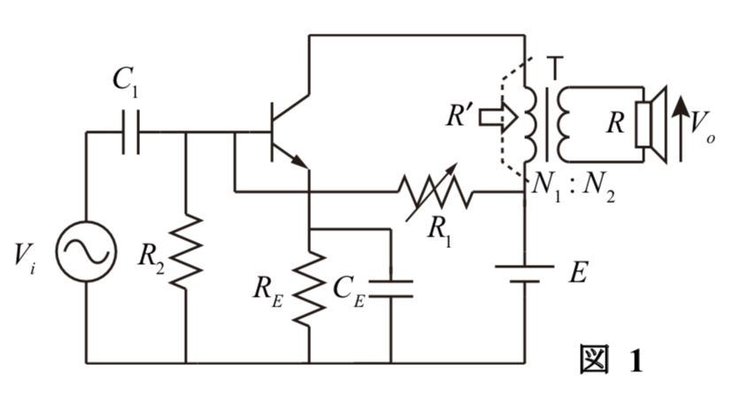 A級シングル電力増幅回路についての質問です。 以下の図1の電力増幅回路で、E=20V、直流コレクタ電流100mA、スピーカーのインダクタンスR=8Ωとします。 ①巻数比が3:1の時の最大出力電力 ②