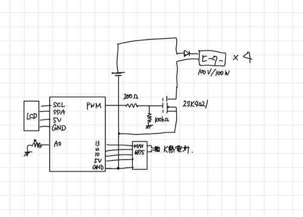 Arduinoのプログラムについての質問です。 添付写真の回路で金属板を恒温制御しようとしたときのプログラムについて教えていただきたいです。 現状、熱電対からの温度をLCDに表示し、目標温度は可...