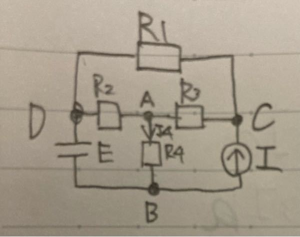 ((大学電気)) この図において、点Dでの電圧Ed=E,点Bでの電圧Eb=0となる理由を教えてください.