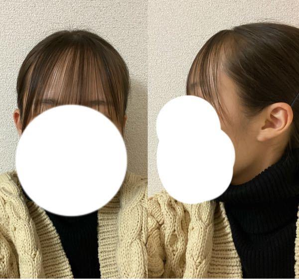 15歳女子です。 私の前髪のセットの方法はヘアオイルを毛先に塗るだけです 直毛なので、巻いたとしても1時間経たないくらいにはストレートに戻ってしまいます ですが、クラスのみんな前髪をくるんと巻い...