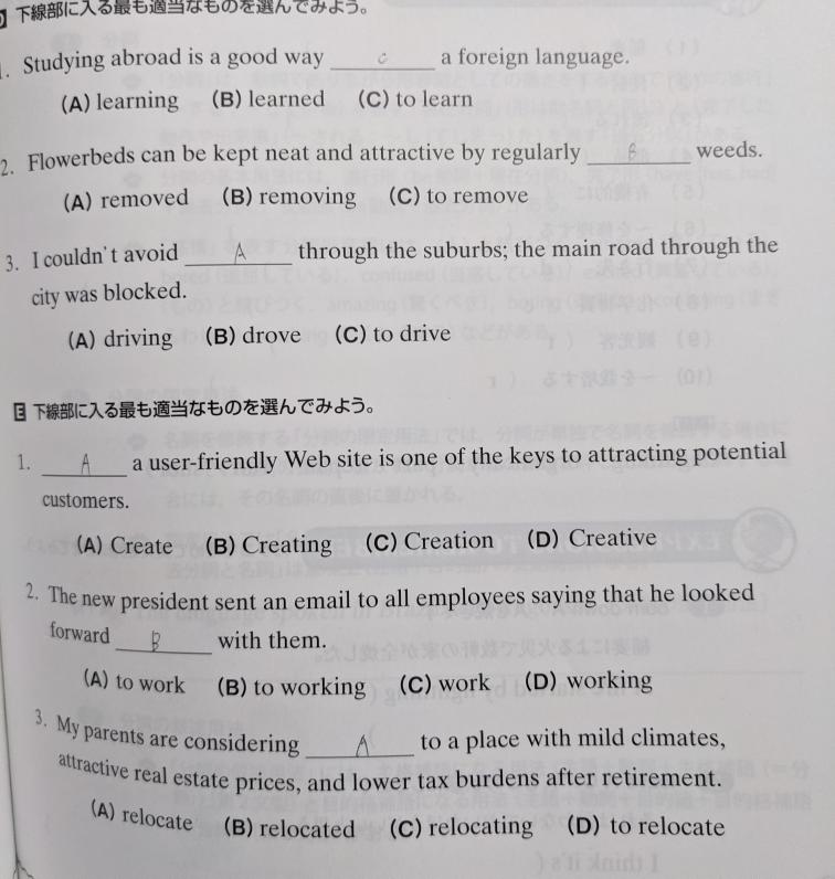 英語 間違っている問題の答えを教えて下さい。 出来れば簡単に解説も書いていただけると嬉しいです。