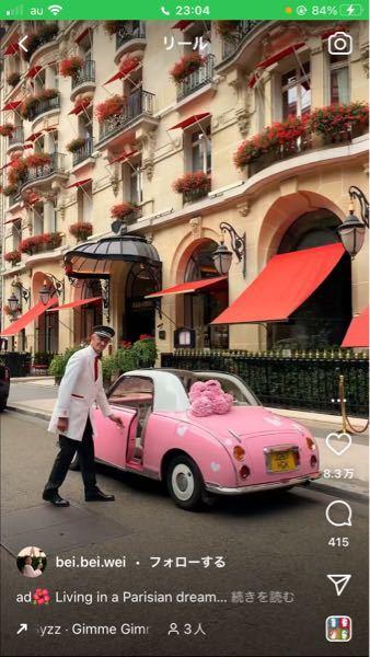車好きの方 この車種を教えてください。 外車だと思います