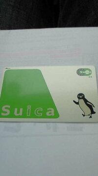 このSuicaカードは都営バスで使用できますか?  都営バスに使用できるSuicaカードとできないSuicaカードがあると聞きました。