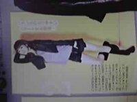 鈴木えみちゃんの足が短く見えるのは気のせいですか?