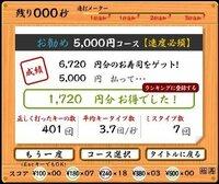 日本情報処理検定試験の日本語ワープロ検定の3級を受けようか準2級を受けようか迷っています。 ある程度エクセルも使えますし、タイピングにも自信はあります。 参考程度にタイピングスピードを貼り付けときま...