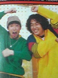 質問なんですが、このお二人は…山川恵里佳さんの旦那さんと、三原じゅん子さんの元旦那さんですか??