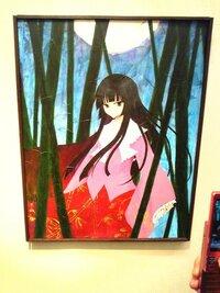 11月5日。秋田県 平成21年度高校美術展にて東方Projectのキャラクター、蓬莱山輝夜をもした作品が出展されました。 そして入選、皆さんはどう思いますか? 本日友人が秋田県 平成21年度高校美術展に作品を出...