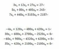 連立方程式の求解 C言語で反復法の「ヤコビ法」を用いて連立方程式を解くプログラムを作りたい。 また、プログラムは任意の元数に対応できるように作りたい。 参考にプログラム例を示していただければありがた...