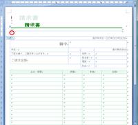 この改行を消したいのですが。(Word2007) 赤○部分の改行を消して、ヘッダーのラインと表をピッタリとくっつけたいのです。 (非表示ではなく)  ↓このようにしたいのです。 http://office.microsoft.com/ja-jp/templates/TC010594251041.aspx?CategoryID=CT101481361041&av=ZWD000...
