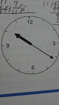 時計算、教えてください。 画像のように長針と短針が反対方向に一直線になった時計があります。これは何時何分ですか?  という問題です。  答え は10時21 9/11分です。  解説が全くない問題なので、ぜひ解法の説明をお願い致します。
