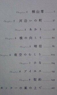 このフォントの名前を教えて下さい 「3月のライオン」という漫画に使われていました。 英語も日本語も数字も同一のフォントだと思うのですが…。 似たようなフォントをご存知の方はそちらも教えていただけると嬉しいです。 どうぞよろしくお願いいたします。