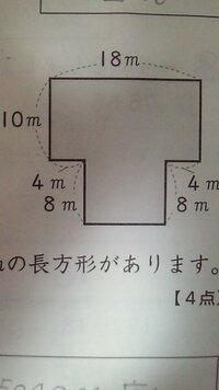 は メートル アール 1 何
