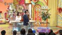 MEGUMIは嫌われていますか? 仕事中笑ってしまいました  誰かコメントしてあげて http://megumi.fc.yahoo.co.jp/6/?p=2