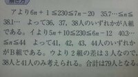 参考書の解説ですがわかりません。途中の式や計算方法教えてくれる方 すみませんが教えてください。