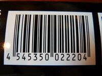 バーコードの下にある番号ってどういう意味なのでしょうか?  また、正式な名前ってありますか?