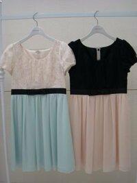 上半身がアイボリーのドレスは結婚式でマナー違反ではないですか?(画像あり) レッセパッセで画像左のワンピースを購入しました。(8月、11月にある結婚式用)  すごく気に入って購入を決めたのですが、購入...