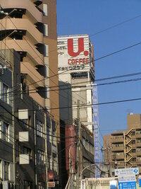 UCC珈琲と、Uコーヒー、ウエシマについて教えてください。