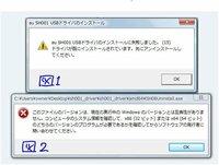 auのUSBドライバのアンインストールができません  LISMOportを使って音楽をケータイに入れてるんですが、突然認識してくれなくなったのでドライバを再インストールしようとダウンロードしたんですが 「au SH001 USBドライバのインストールに失敗しました(15)ドライバが既にインストールされています。先にアンインストールしてください。」と出てしまいました。(図1)  そこで...