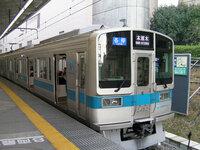 小田急について 小田急2000形は江ノ島線に乗り入れすることはありますか? また、乗り入れていたことはありますか?