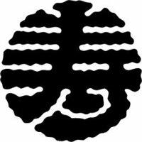 写真のような丸漢字文字(ロゴマーク)を作るのはどうすれば良いでしょうか? また、このようなフォント(FONT)はあるのでしょうか? 宜しくお願いします。 写真のような丸漢字文字(ロゴマーク)を作るのはどうすれば良いでしょうか? また、このようなフォント(FONT)書体はあるのでしょうか? 書体名もわかれば教えてください。 宜しくお願いします。 イラストレータでの作り方ありましたら...
